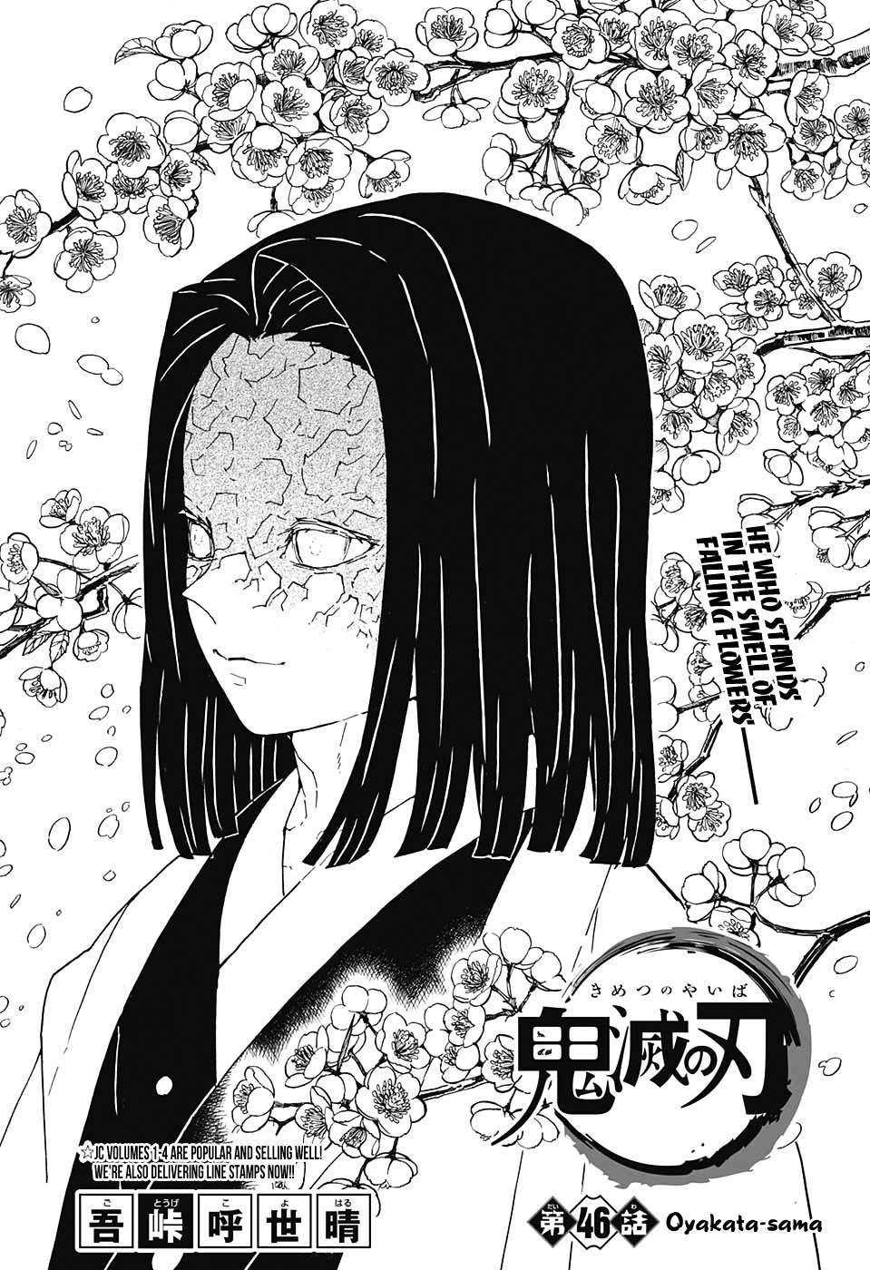 Kimetsu no Yaiba - chapter 46 - #1