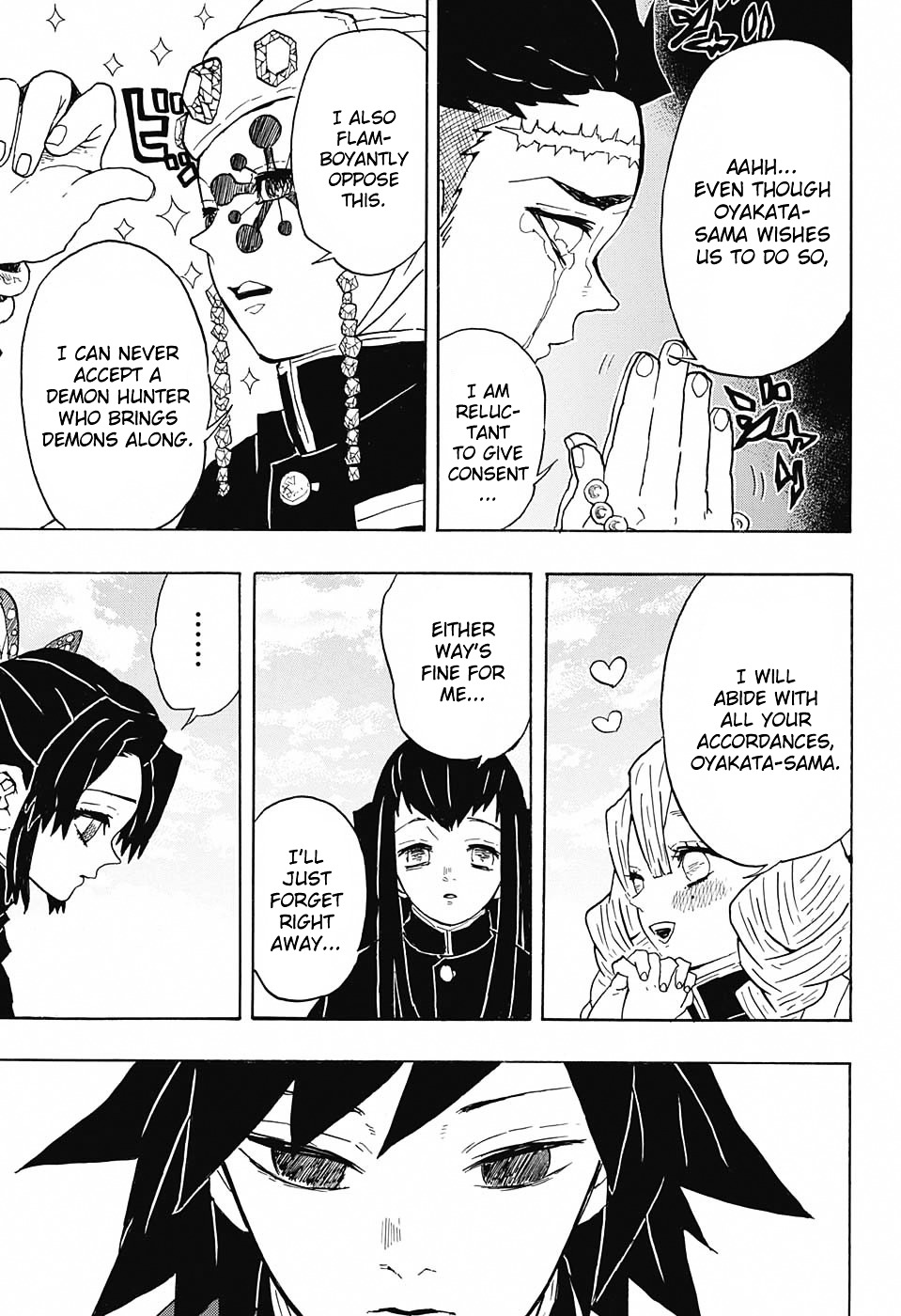Kimetsu no Yaiba - chapter 46 - #7
