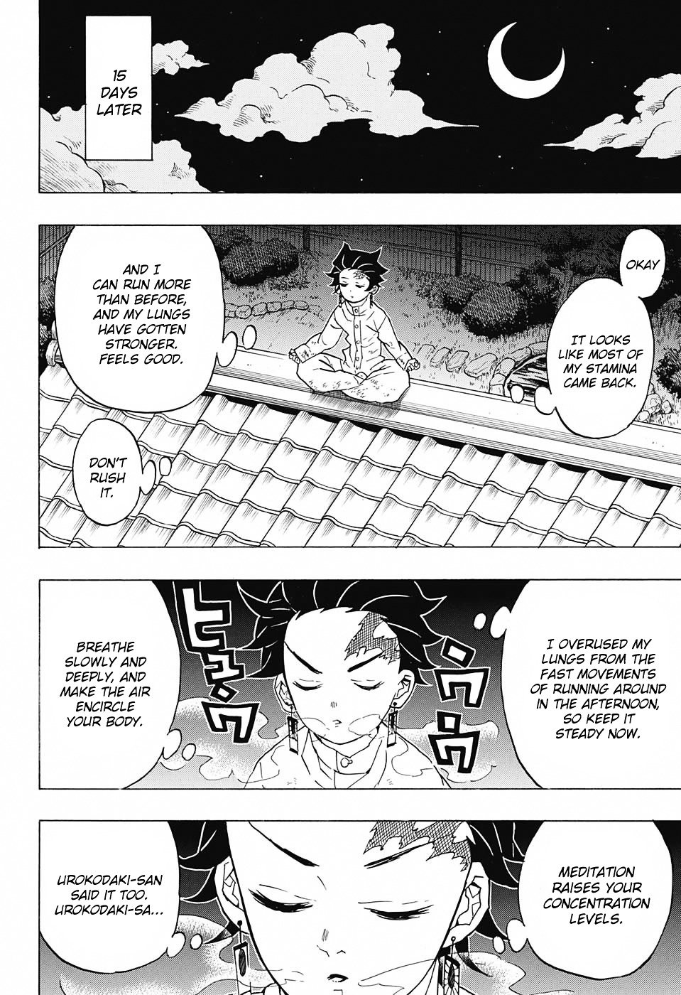 Kimetsu no Yaiba - chapter 50 - #6