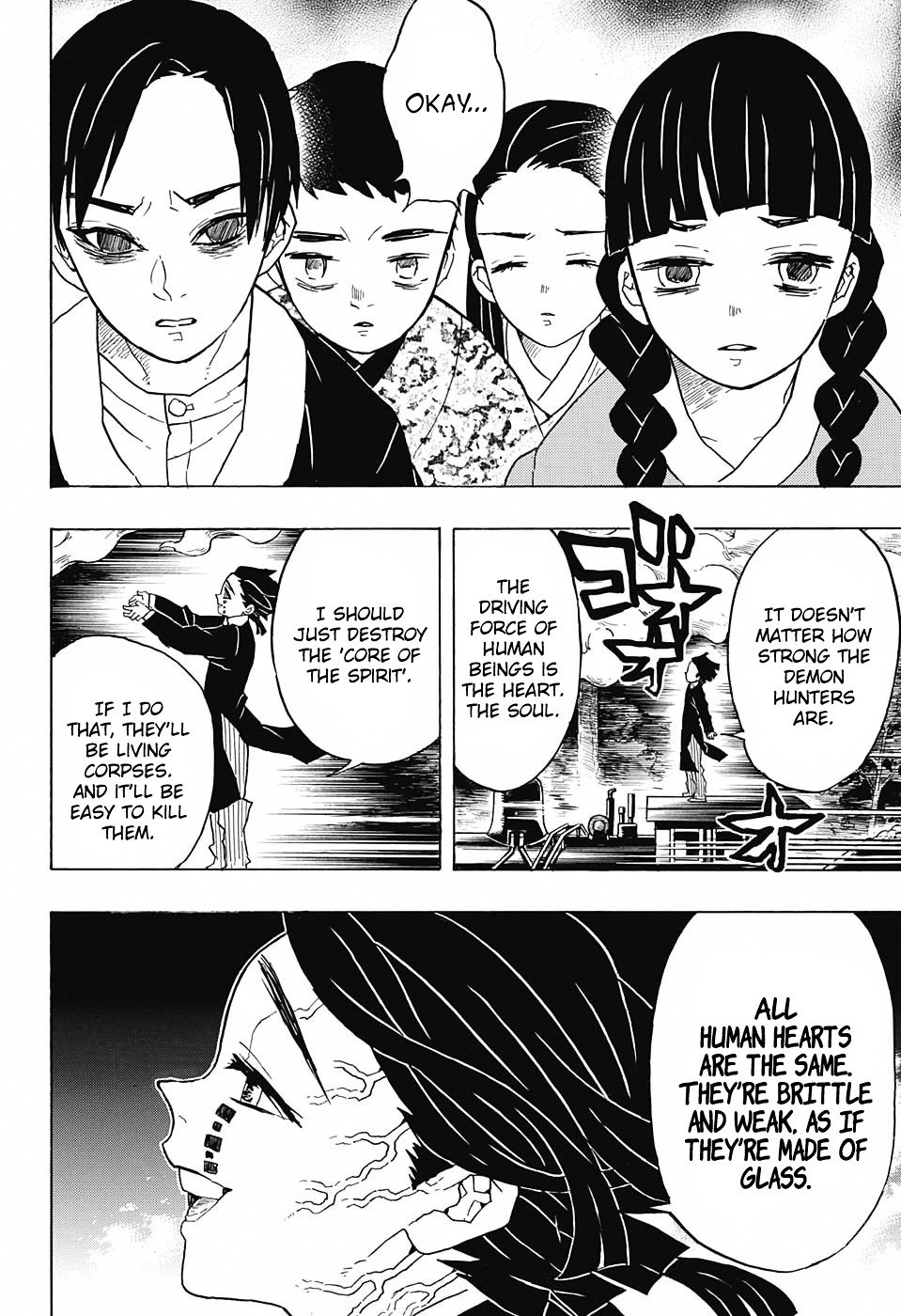Kimetsu no Yaiba - chapter 55 - #4