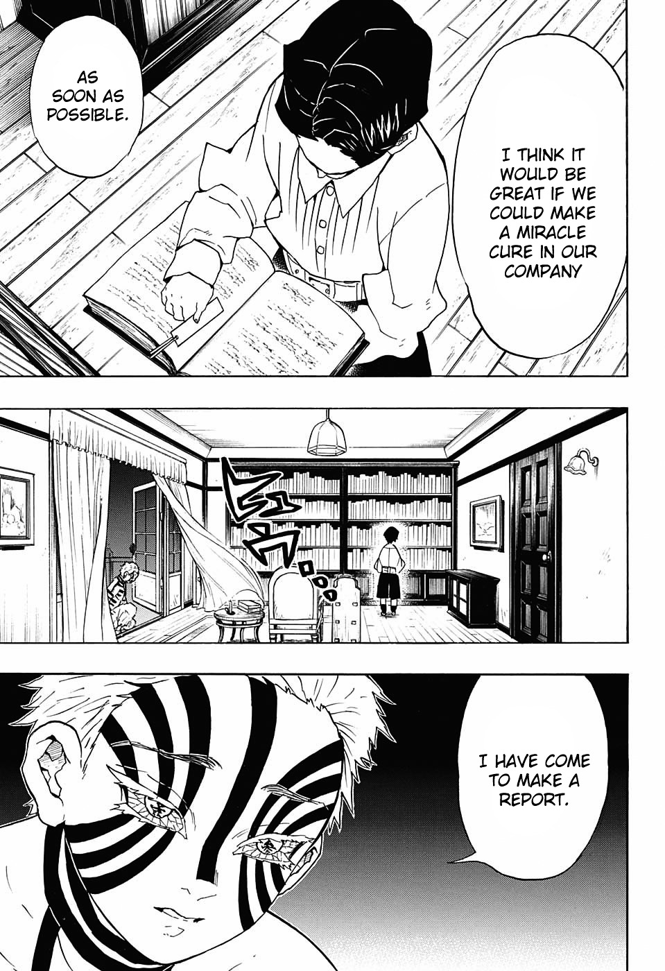 Kimetsu no Yaiba - chapter 67 - #4