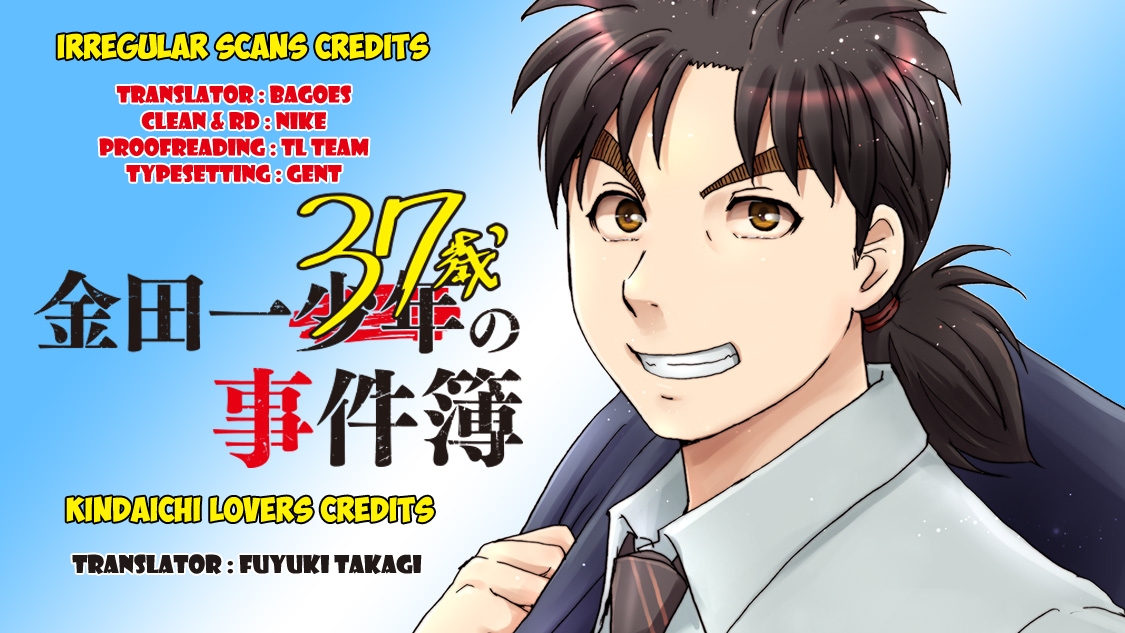 Kindaichi 37-Sai no Jikenbo - chapter 36 - #2
