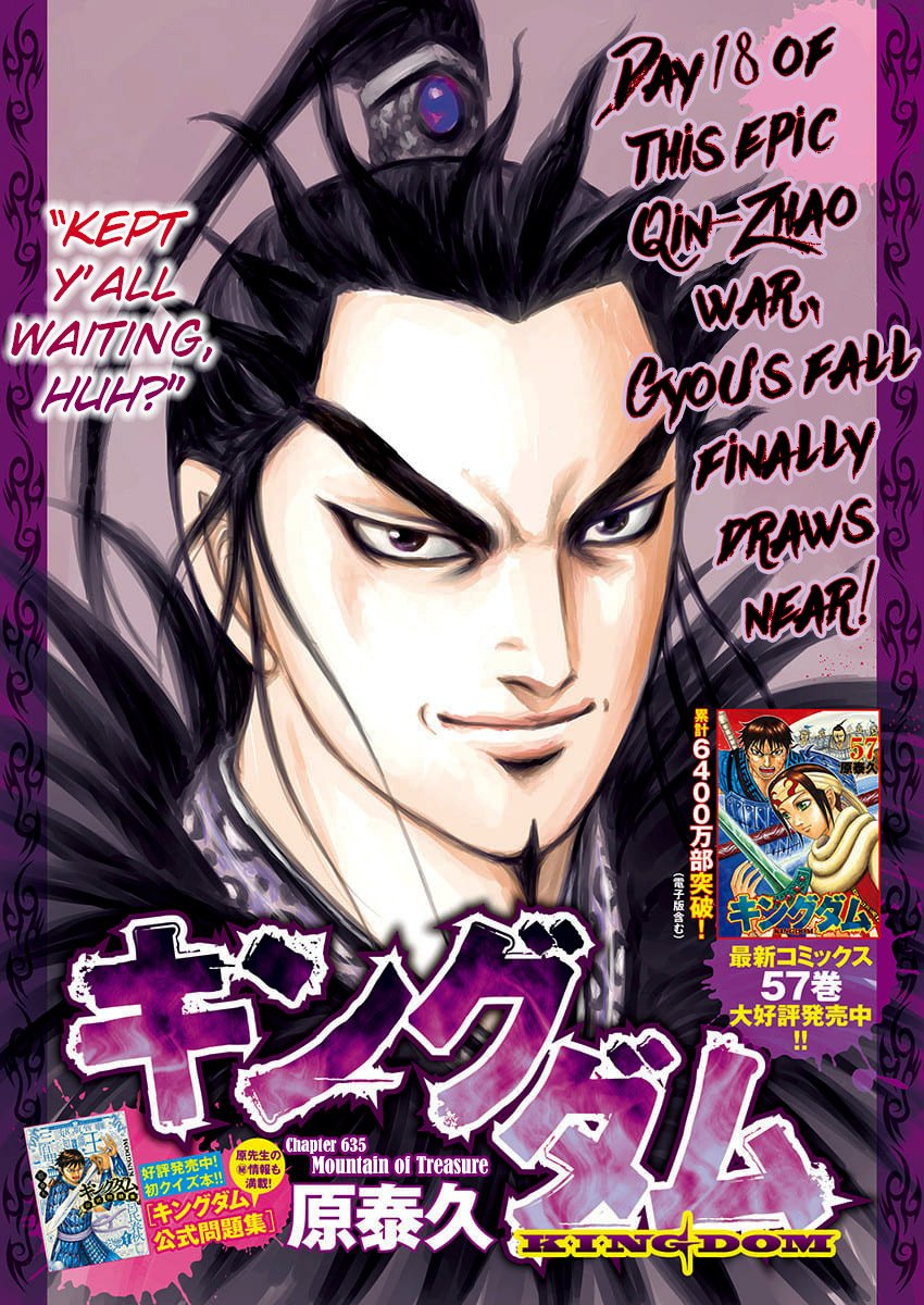 Kingdom - chapter 635 - #3