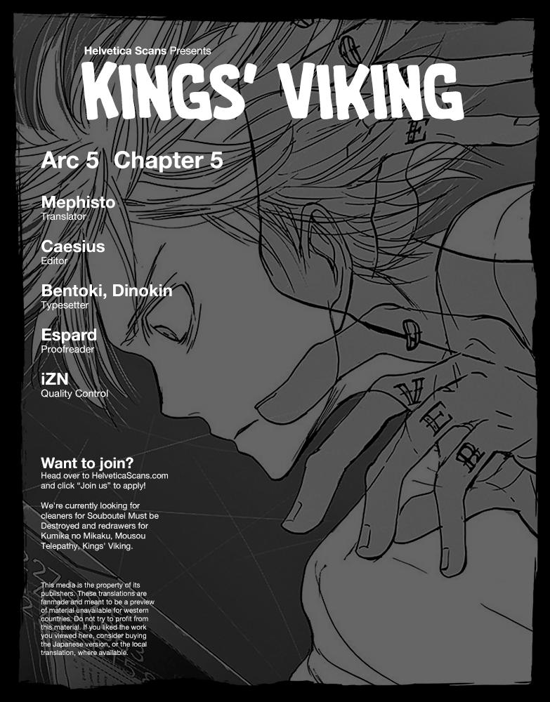 Kings' Viking - chapter 29 - #1