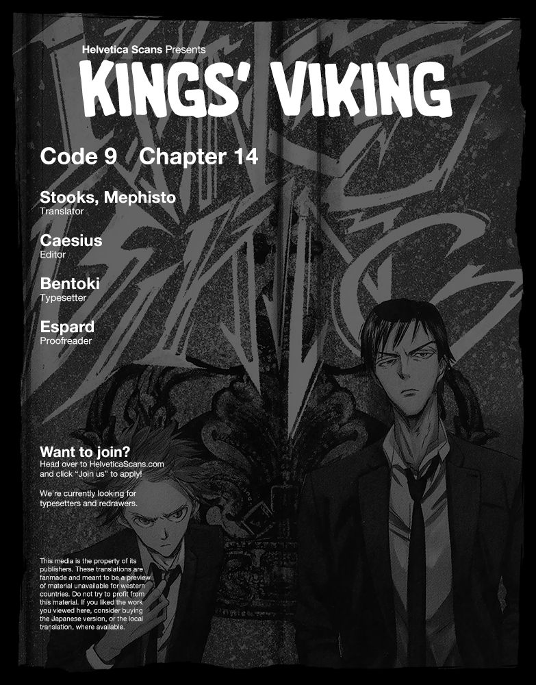 Kings' Viking - chapter 74 - #1