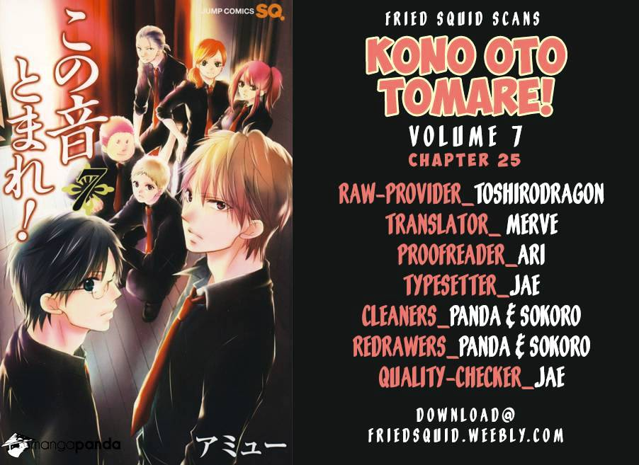 Kono Oto Tomare! - chapter 25 - #1