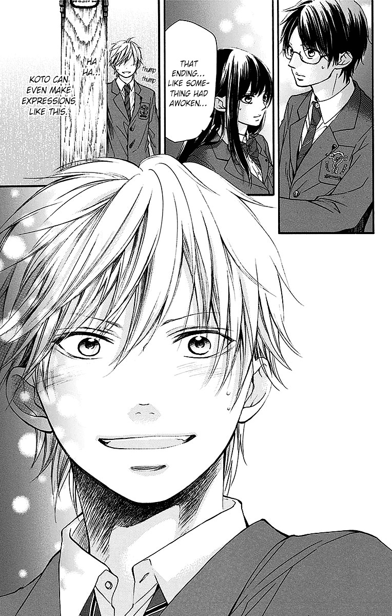 Kono Oto Tomare! - chapter 50 - #3