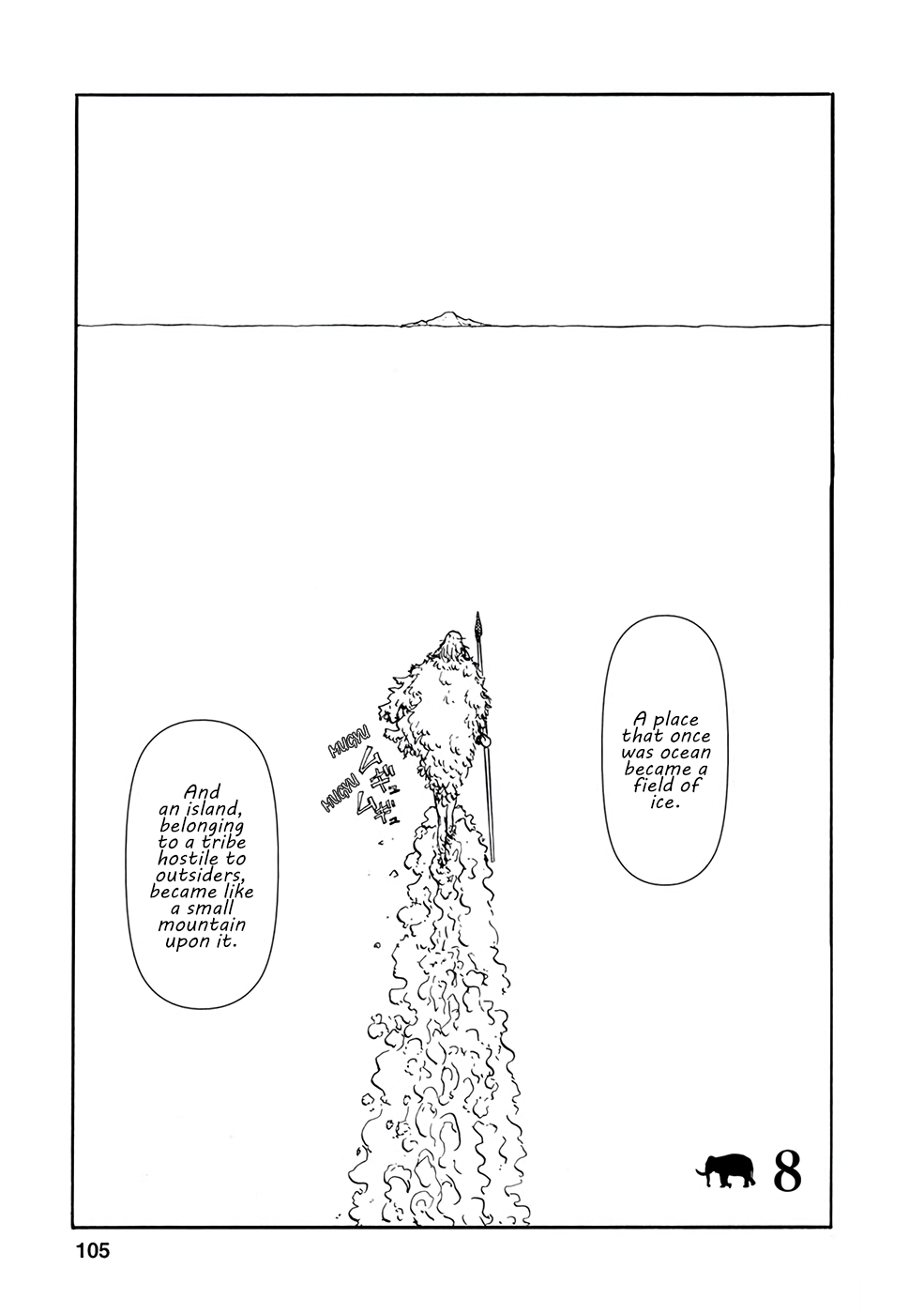 Kouya No Hanayome - chapter 8 - #1