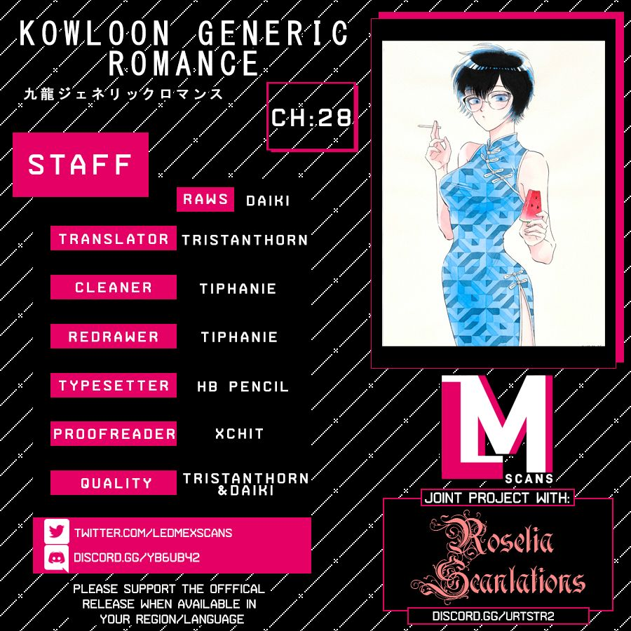 Kowloon Generic Romance - chapter 28 - #1
