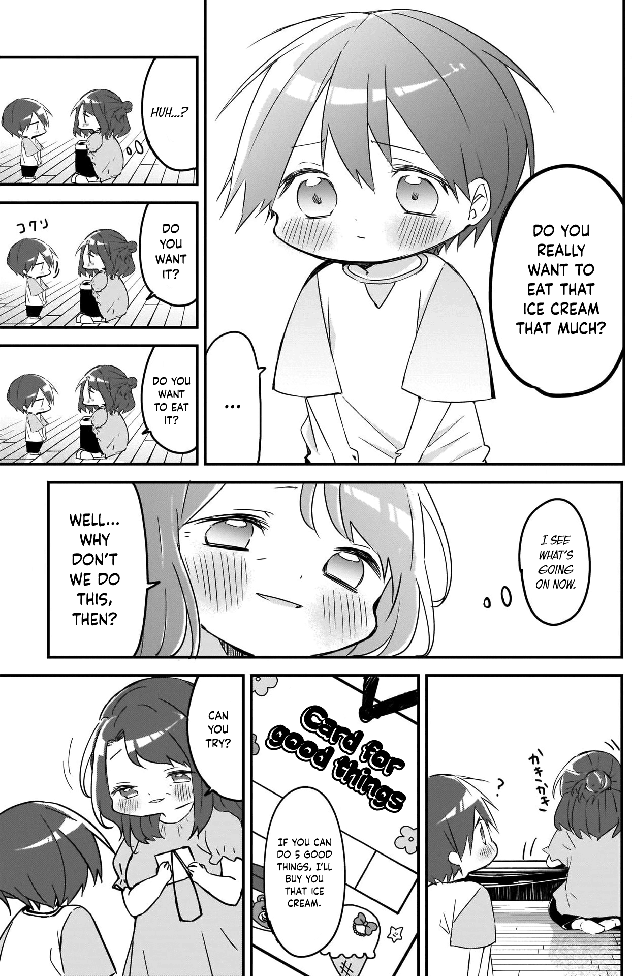 Kubo-san Doesn't Leave Me Be (a Mob) - chapter 77 - #3