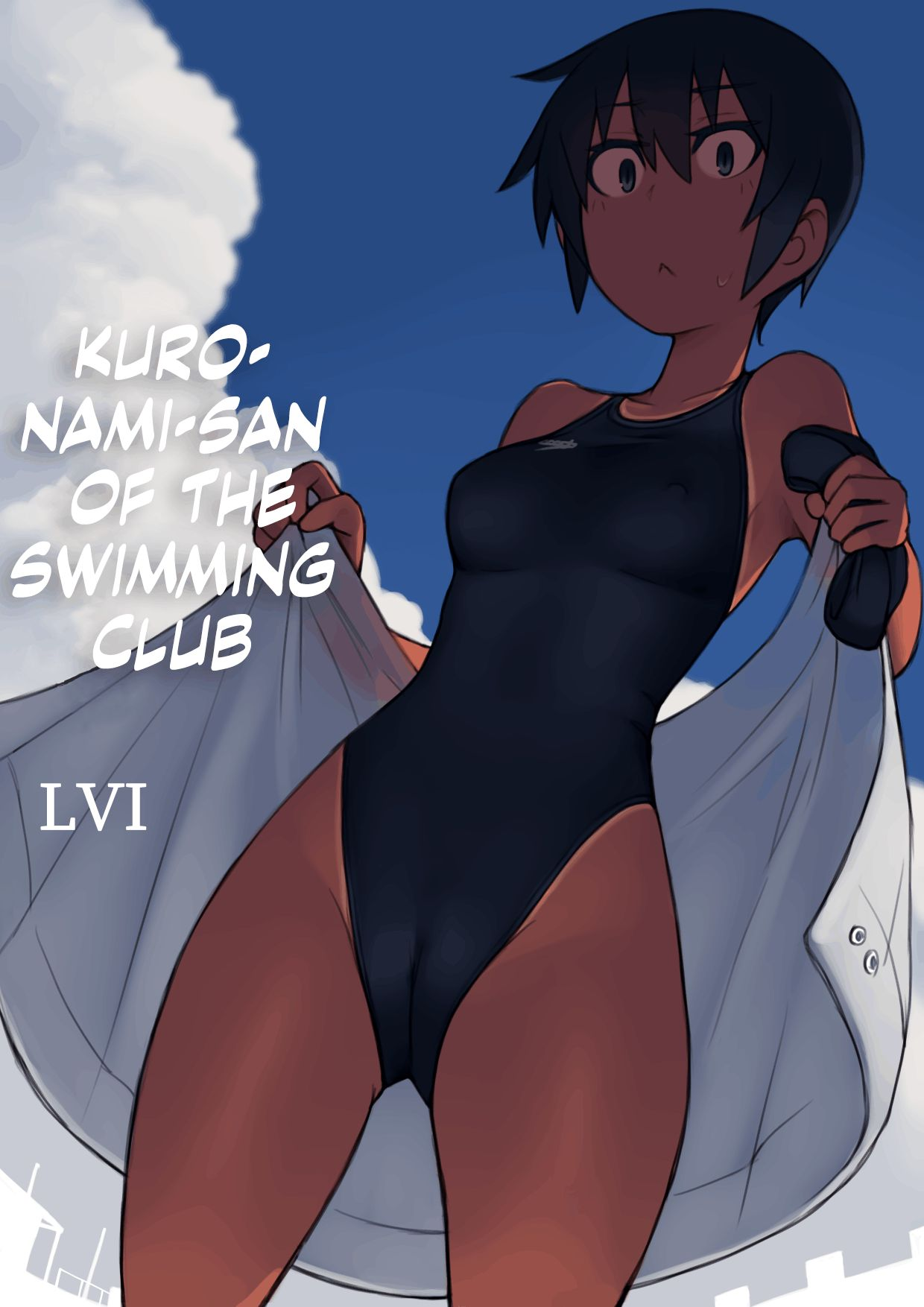 Kuronami-san of the Swimming Club - chapter 1 - #1