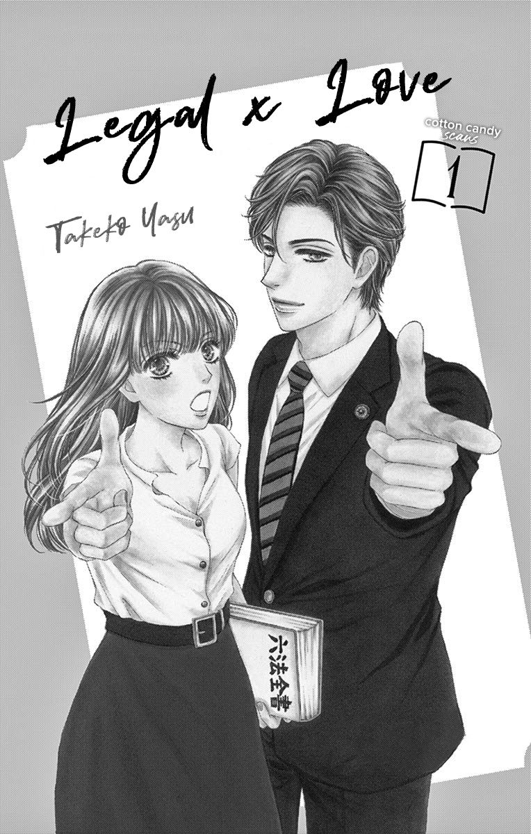 Legal x Love - chapter 1 - #3