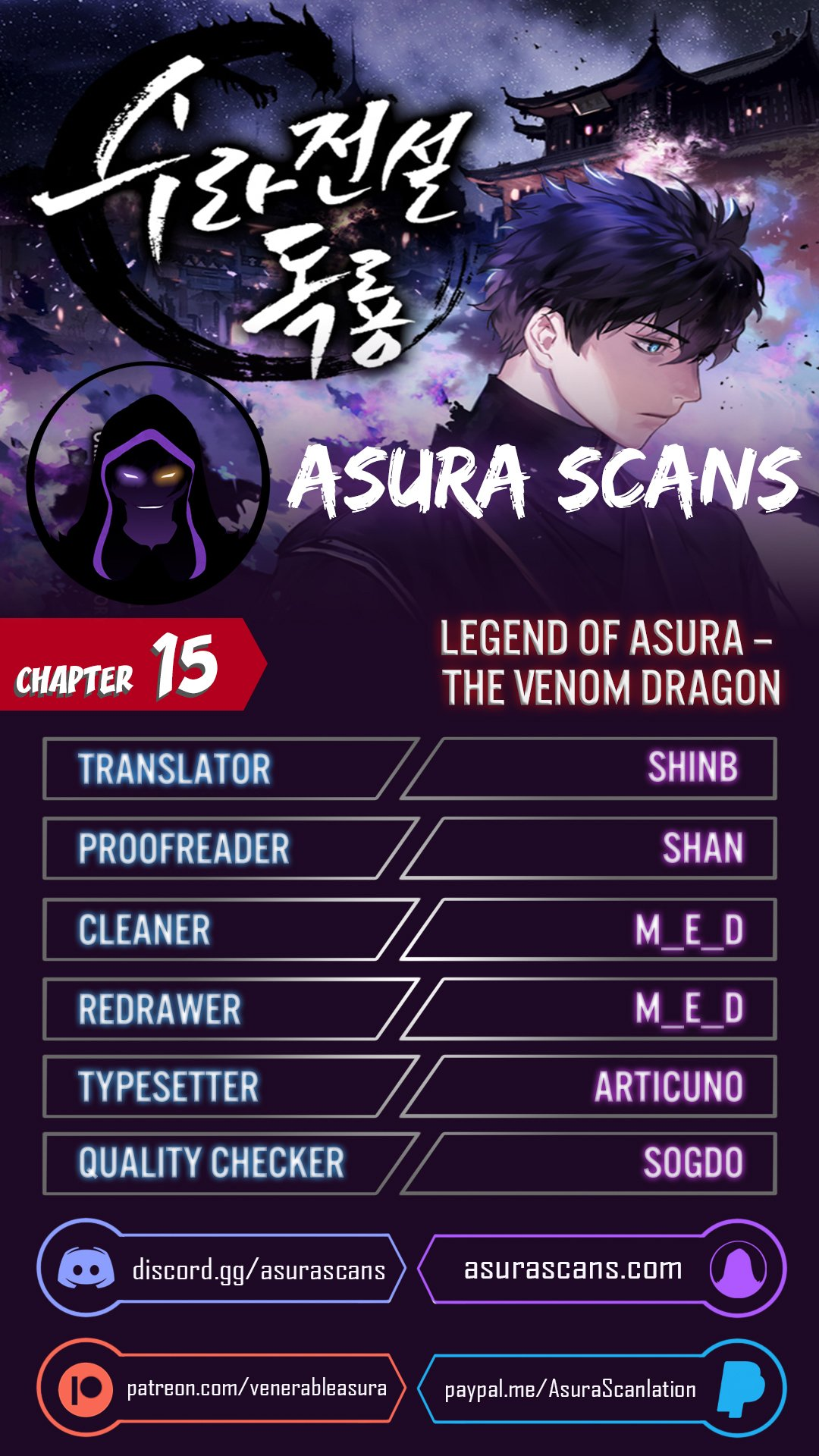 Poison Dragon: The Legend of an Asura - chapter 15 - #1