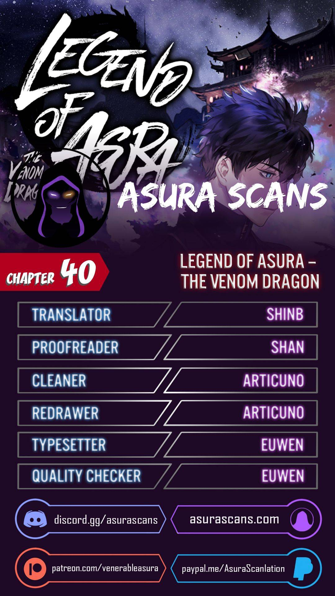 Poison Dragon: The Legend of an Asura - chapter 40 - #1