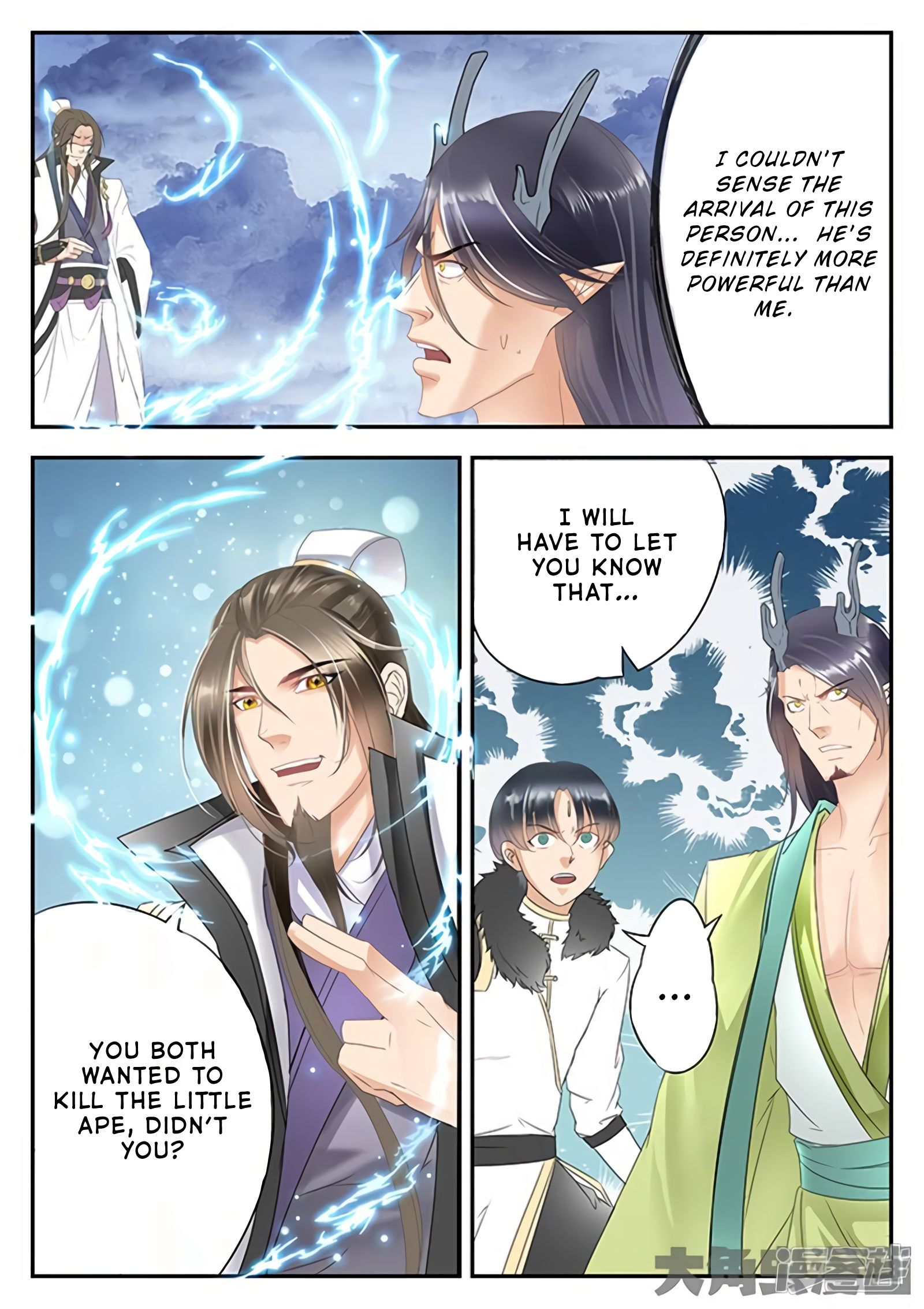 Legend of Immortals - chapter 169 - #3