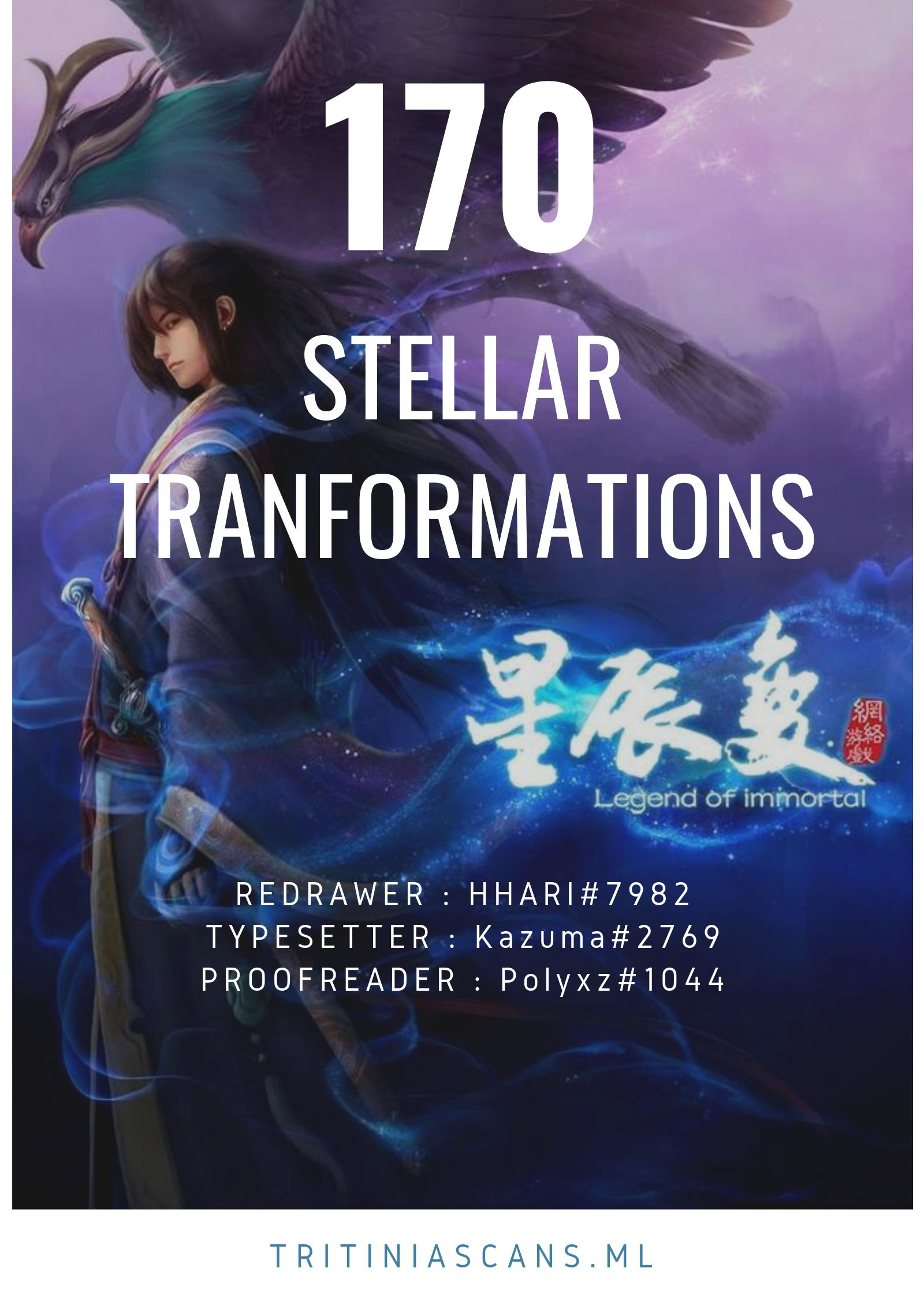 Legend of Immortals - chapter 170 - #1