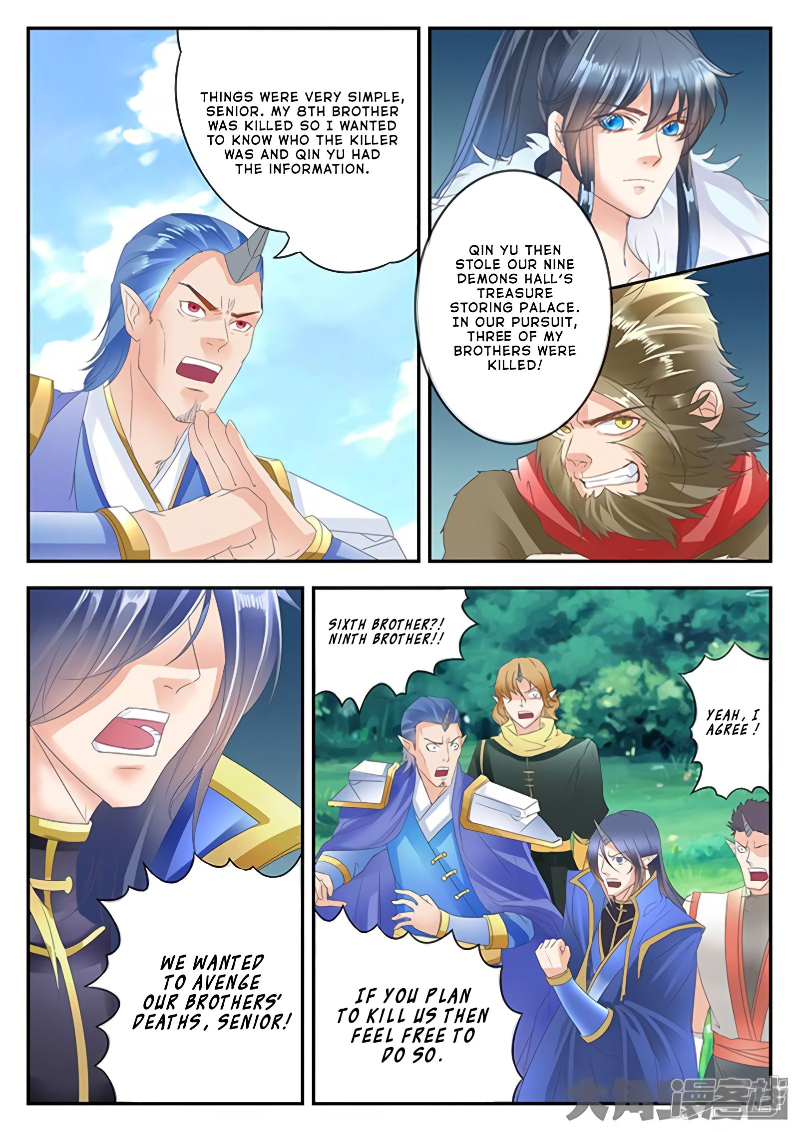 Legend of Immortals - chapter 170 - #3
