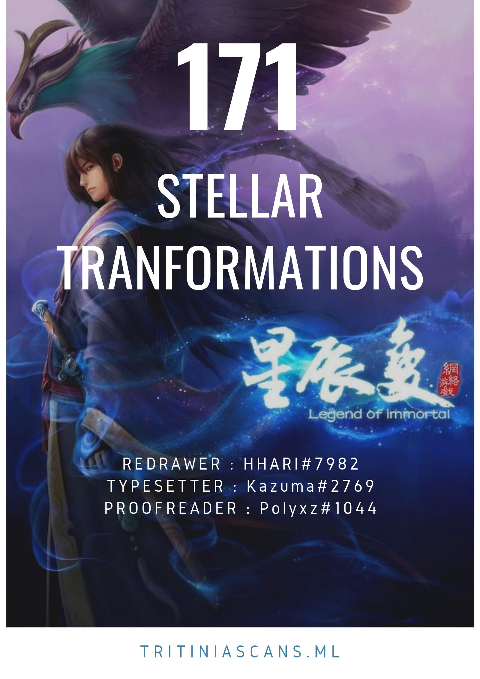 Legend of Immortals - chapter 171 - #1