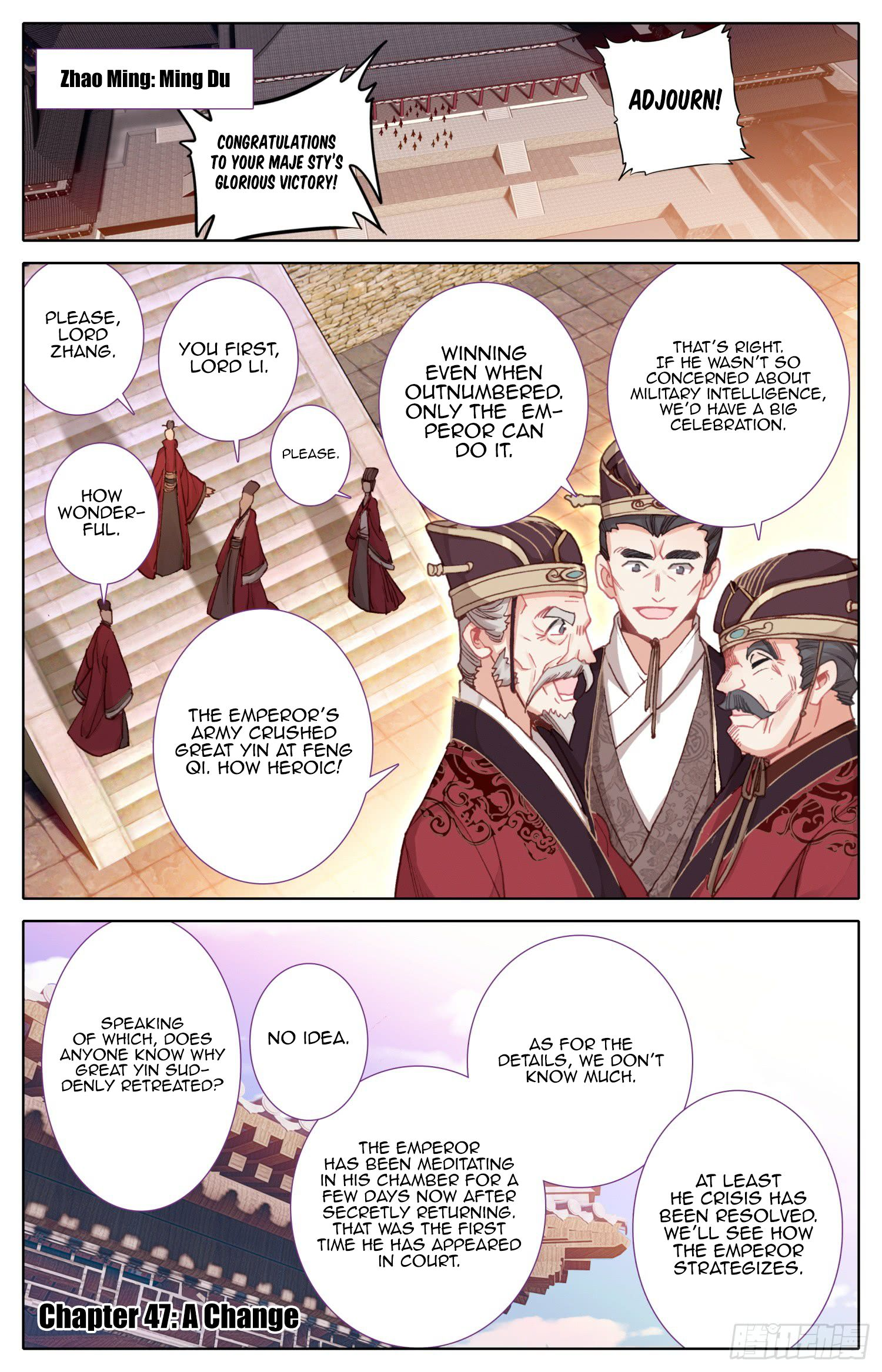 Legend of The Tyrant Empress - chapter 47 - #2