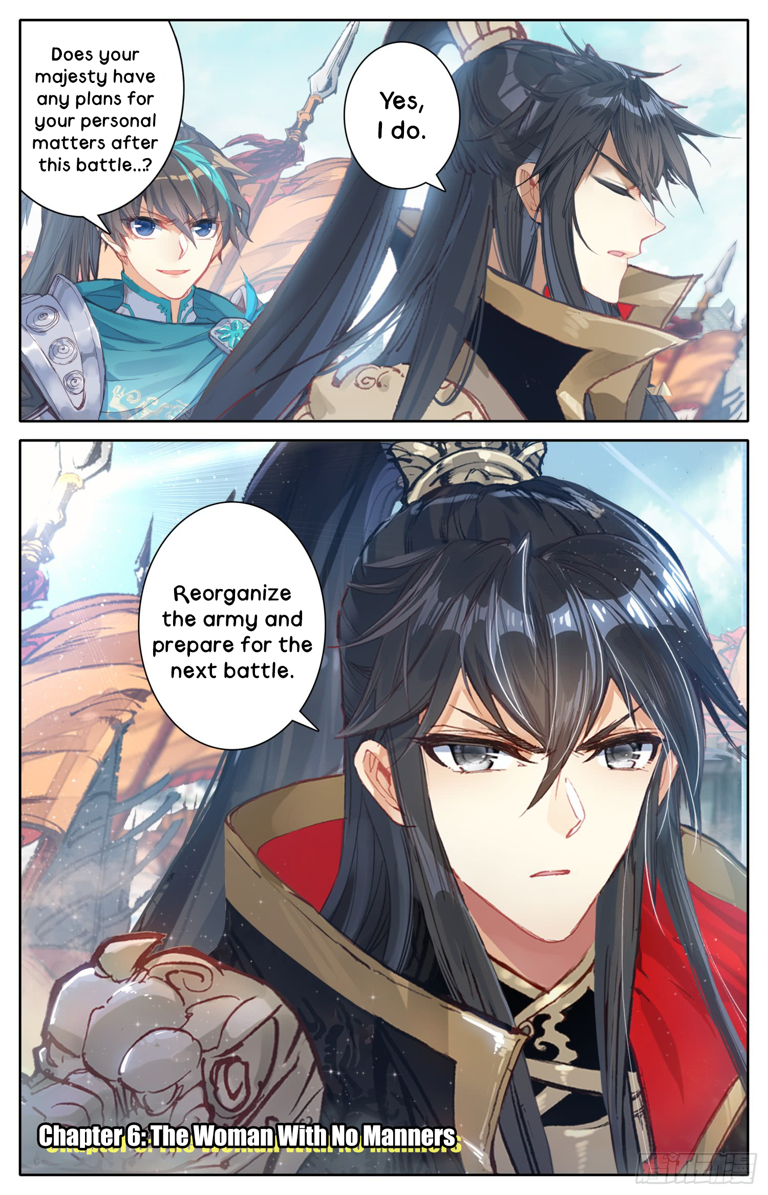 Legend of The Tyrant Empress - chapter 7 - #2