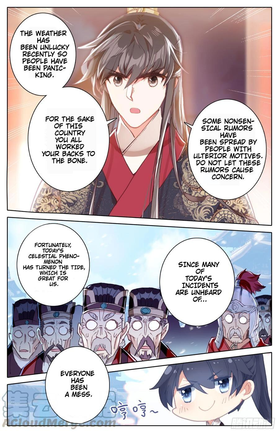 Legend of The Tyrant Empress - chapter 82.2 - #2