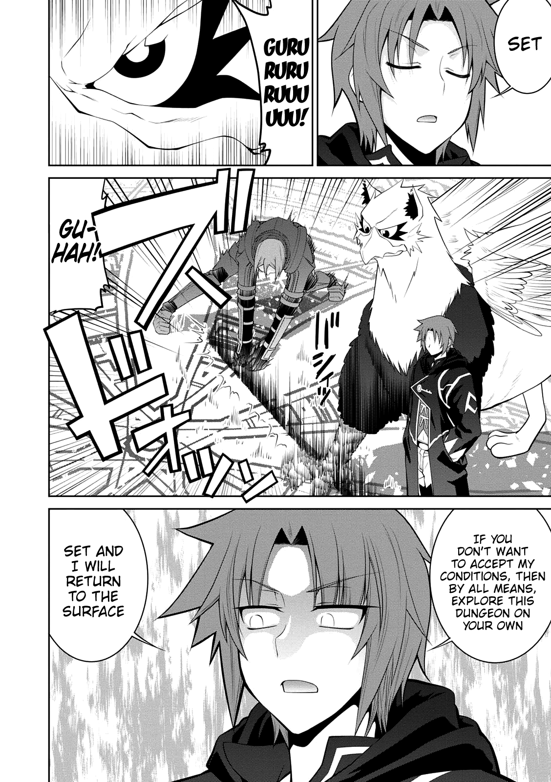 Legend (Takano Masaharu) - chapter 29 - #3