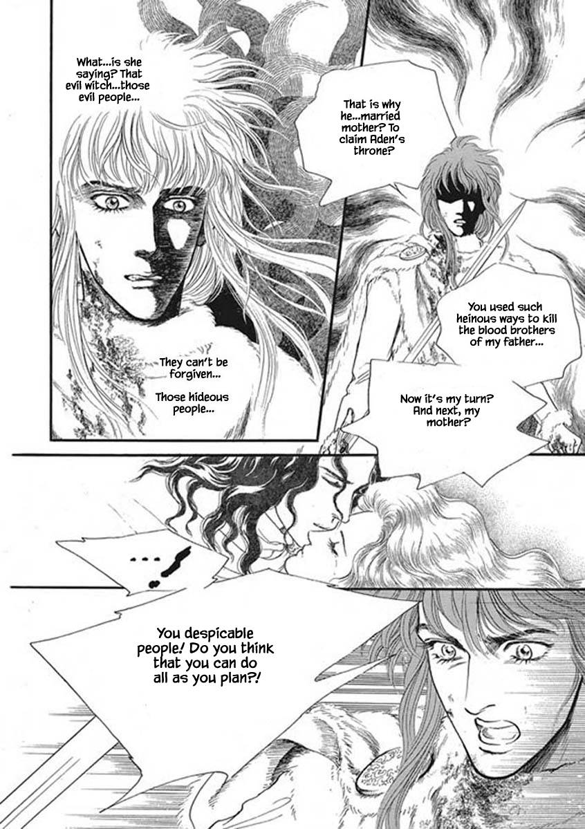 Lineage - chapter 18 - #1
