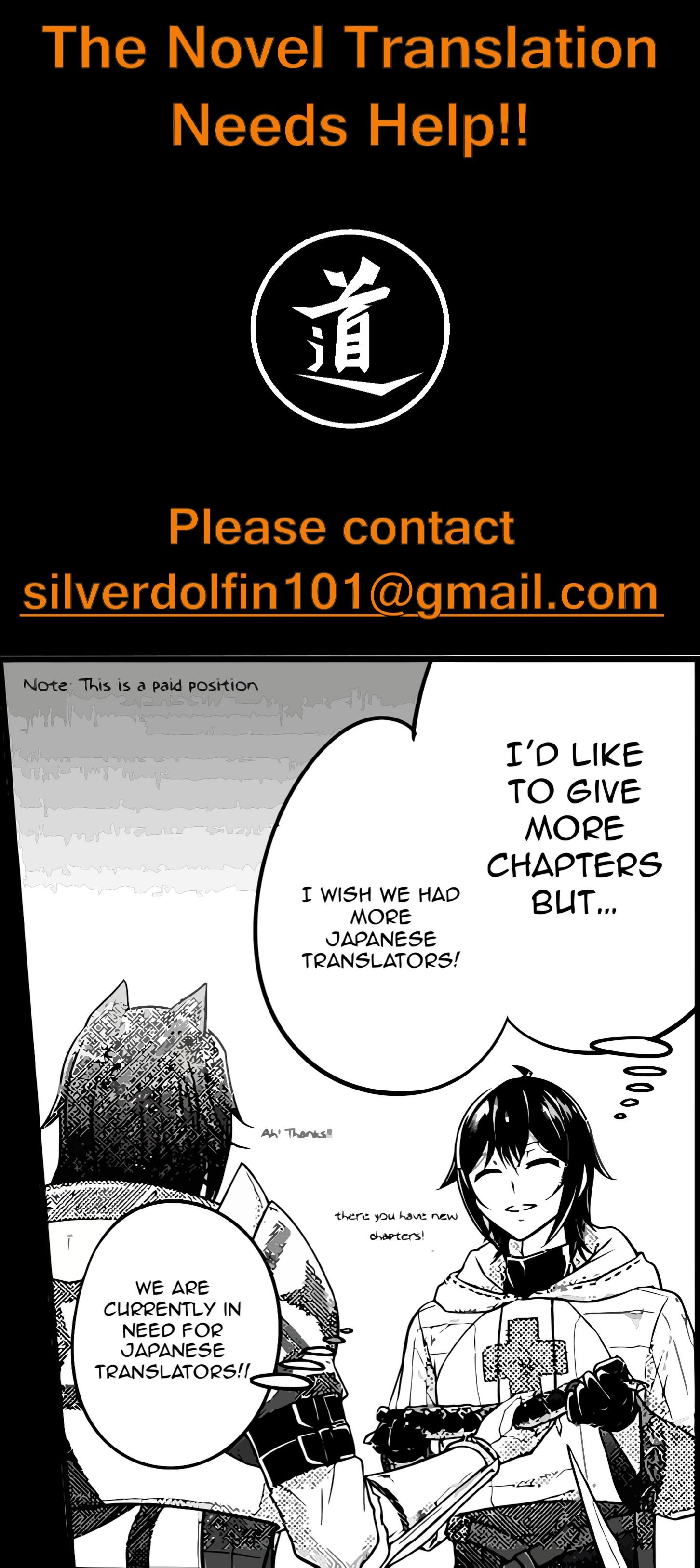 Live Dungeon - chapter 14 - #2