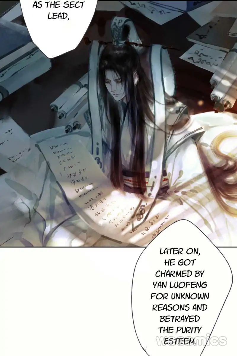 Lone Swan - chapter 29 - #2
