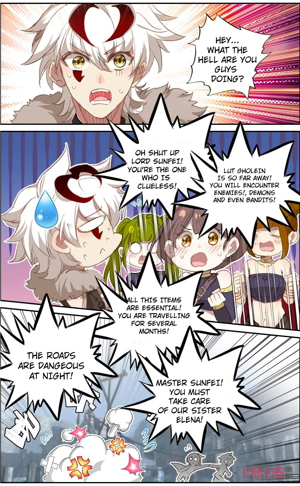 Hail The King - chapter 123 - #3