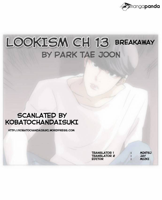 Lookism - chapter 13 - #1