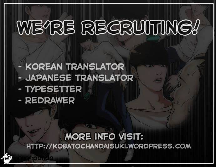 Lookism - chapter 14 - #2