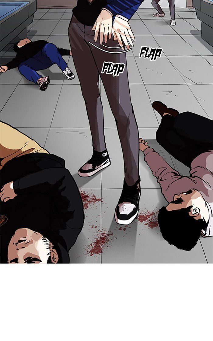 Lookism - chapter 167 - #2