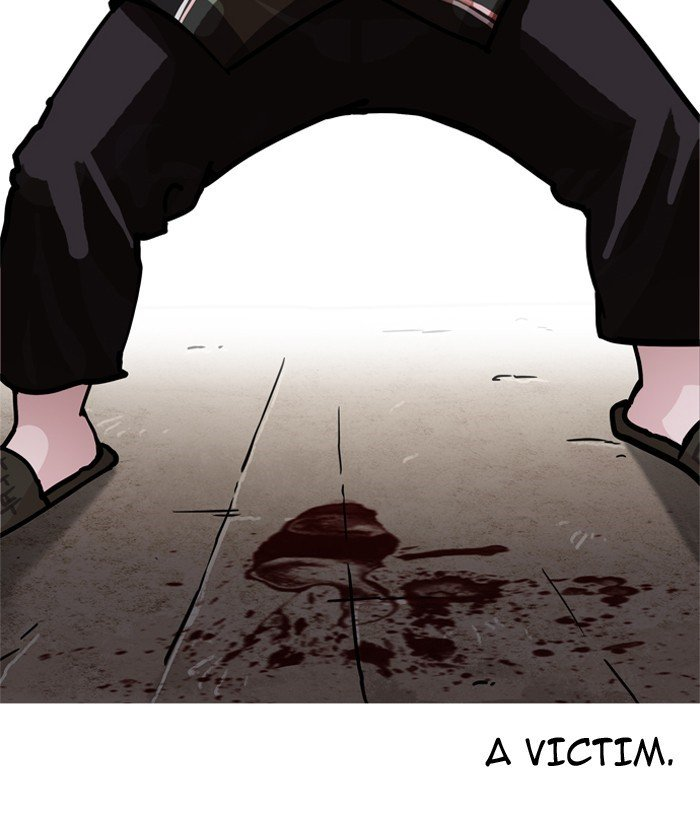 Lookism - chapter 194 - #3