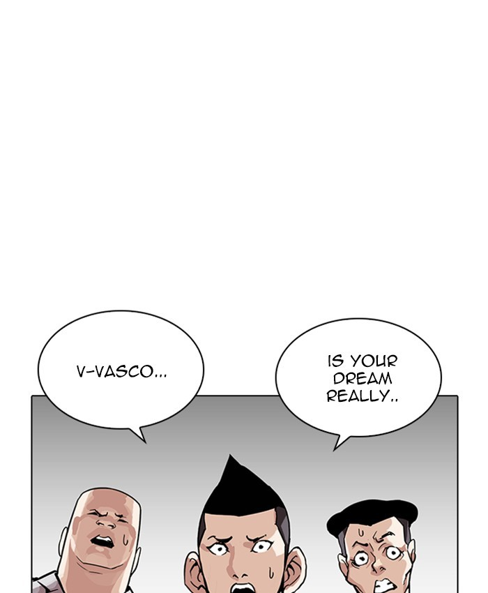 Lookism - chapter 214 - #1