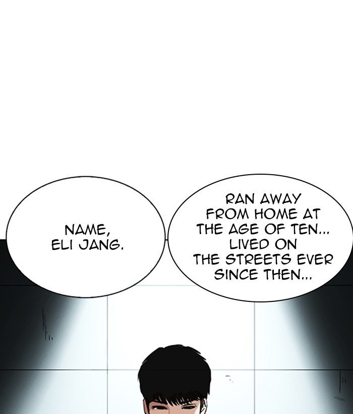 Lookism - chapter 245 - #3