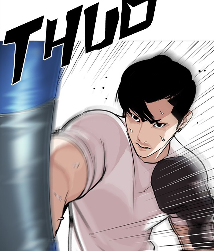 Lookism - chapter 300 - #3