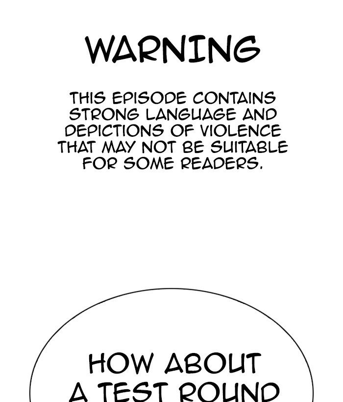 Lookism - chapter 301 - #1