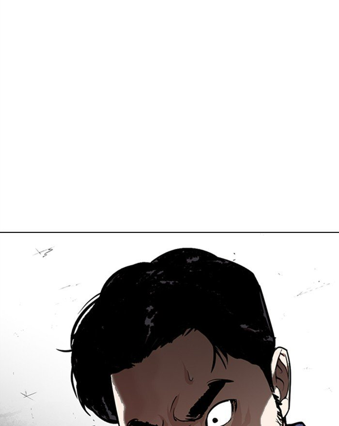 Lookism - chapter 302 - #3