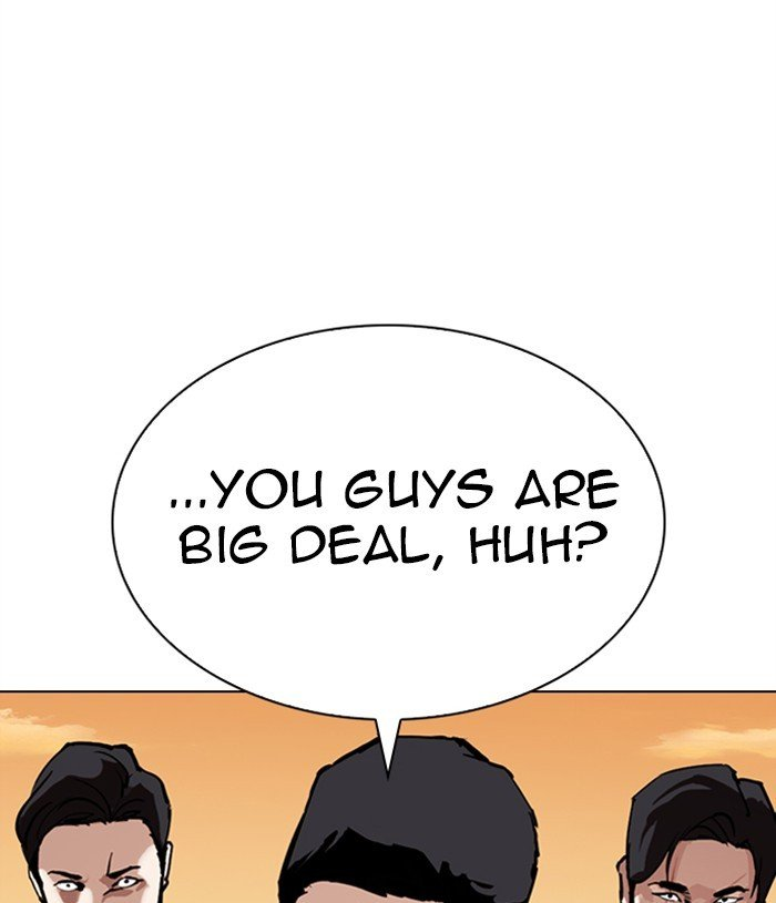 Lookism - chapter 305 - #3