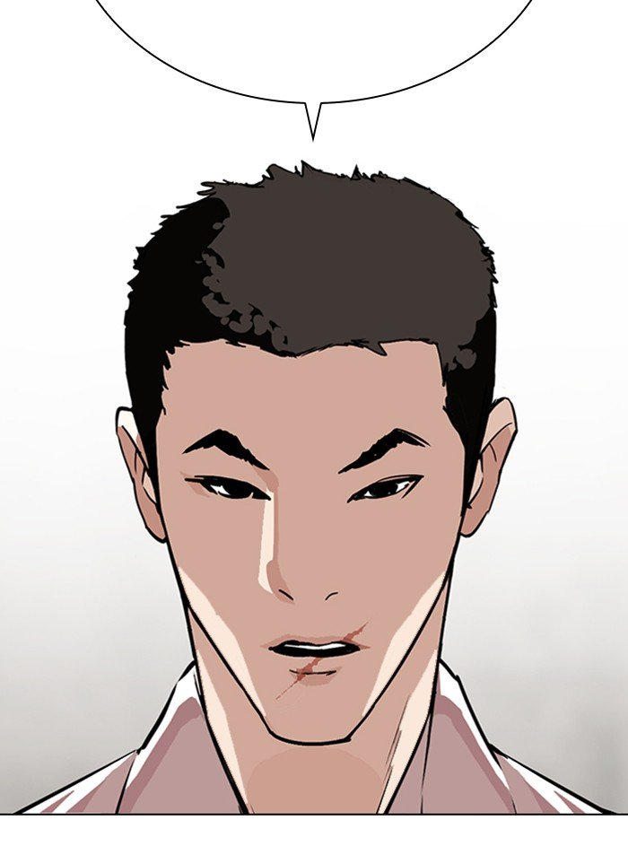 Lookism - chapter 319 - #2