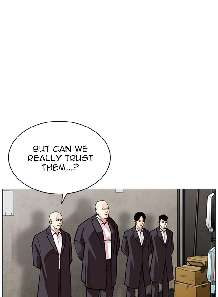 Lookism - chapter 319 - #3