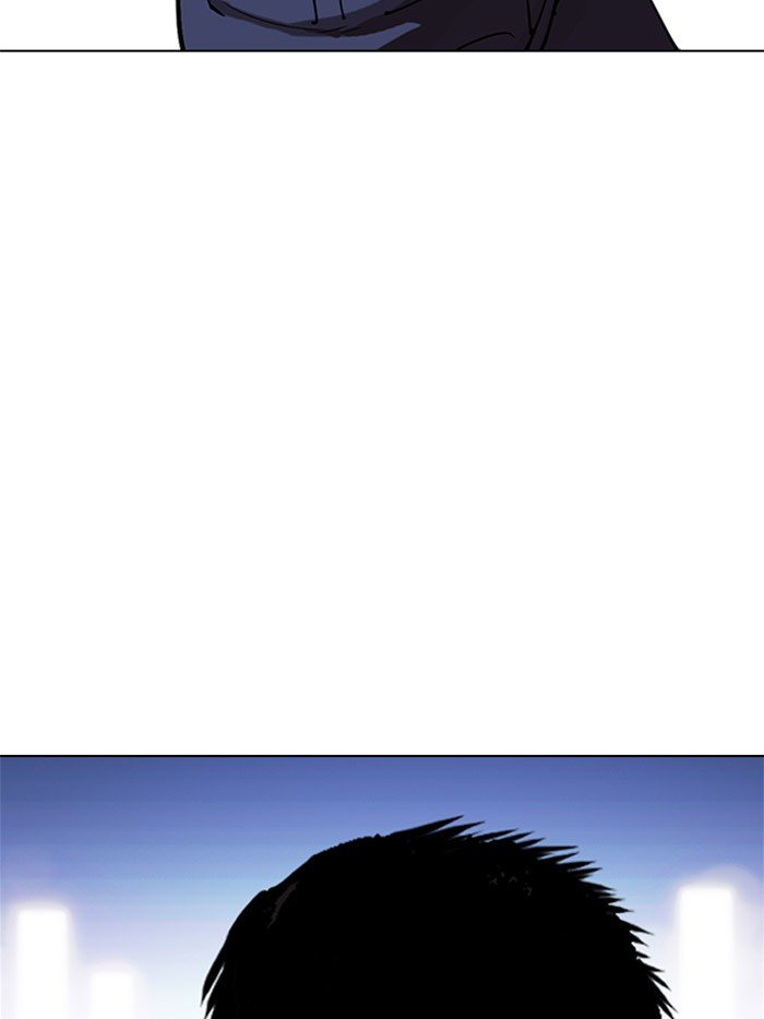 Lookism - chapter 323 - #3