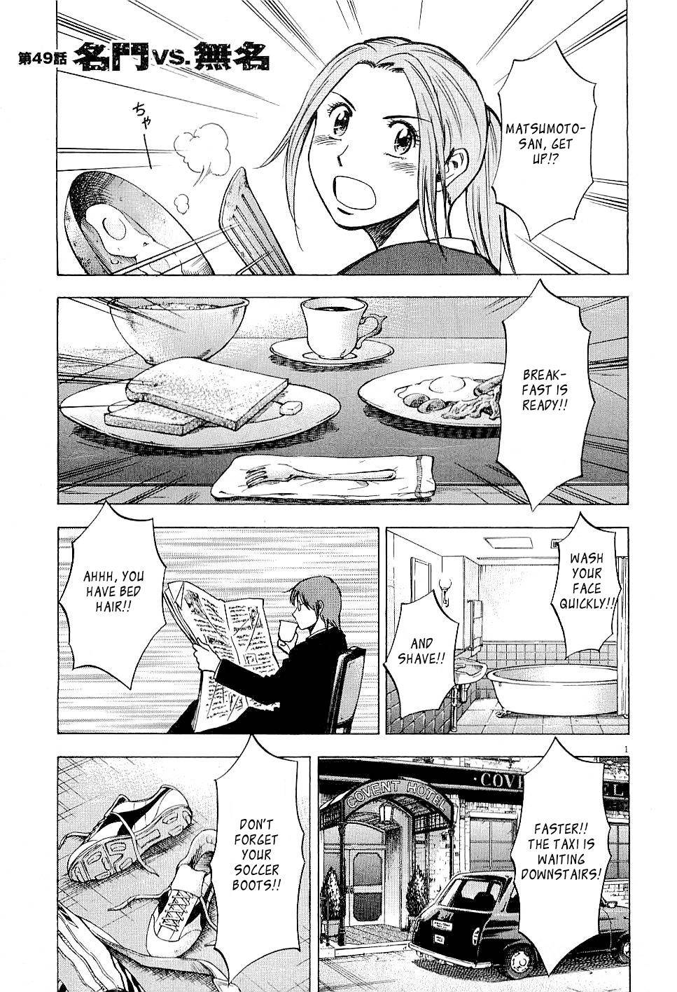 Lost Man - chapter 49 - #1