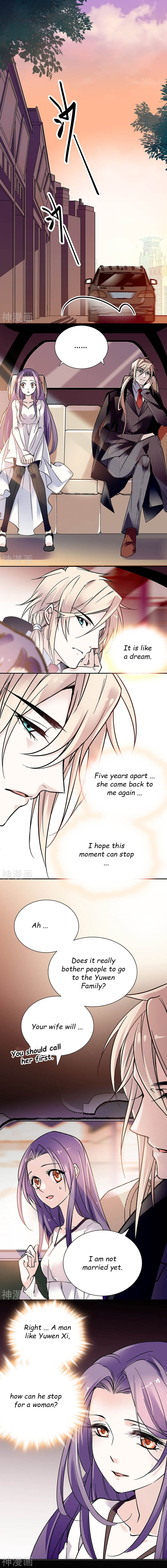 Love Is Full of Thorns - chapter 74 - #1