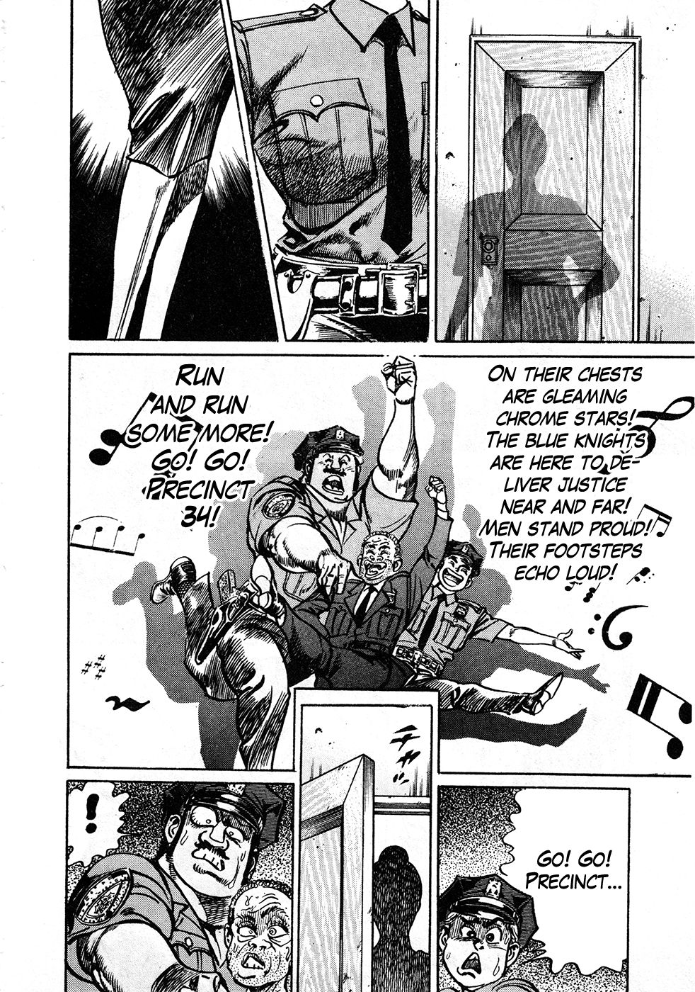 Mad Bull 34 - chapter 39.4 - #3