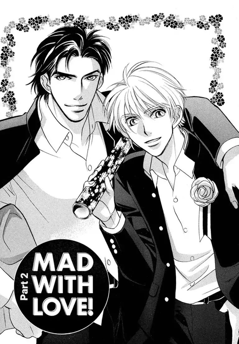 Mad with Love! - chapter 2 - #1