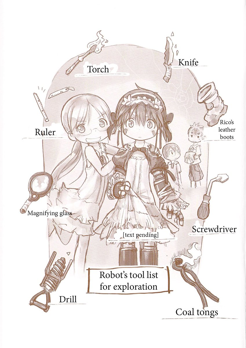 Made In Abyss manga-Chapter 1 : [Lq] Oath, Town At The