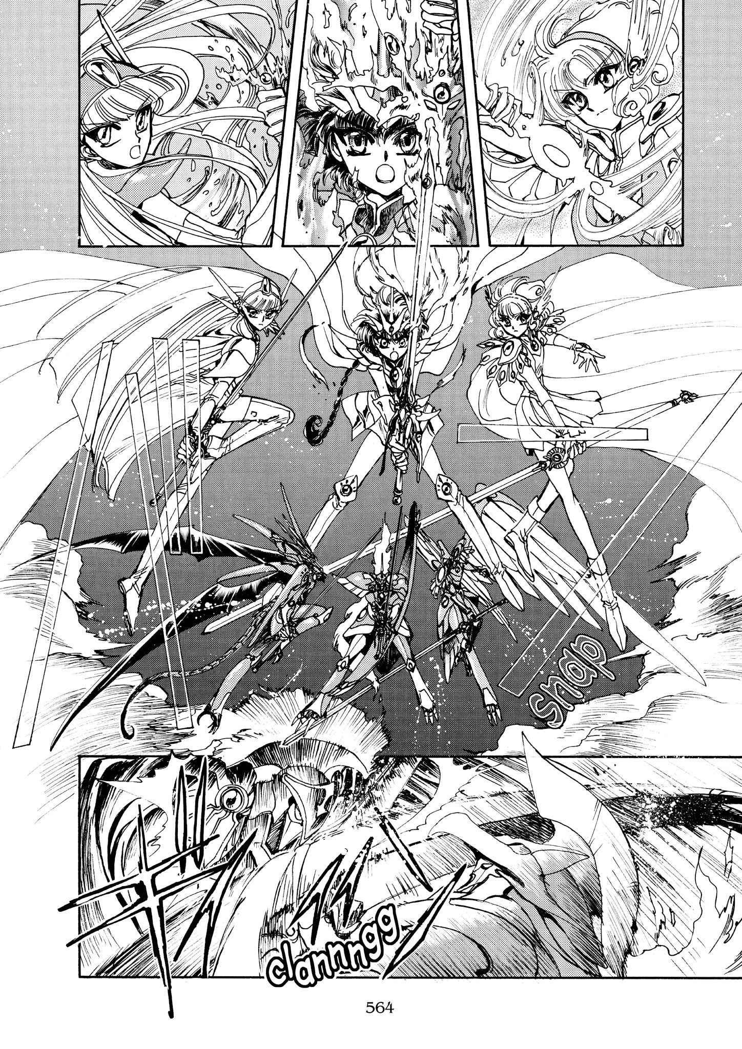 Magic Knight Rayearth - chapter 9 - #1