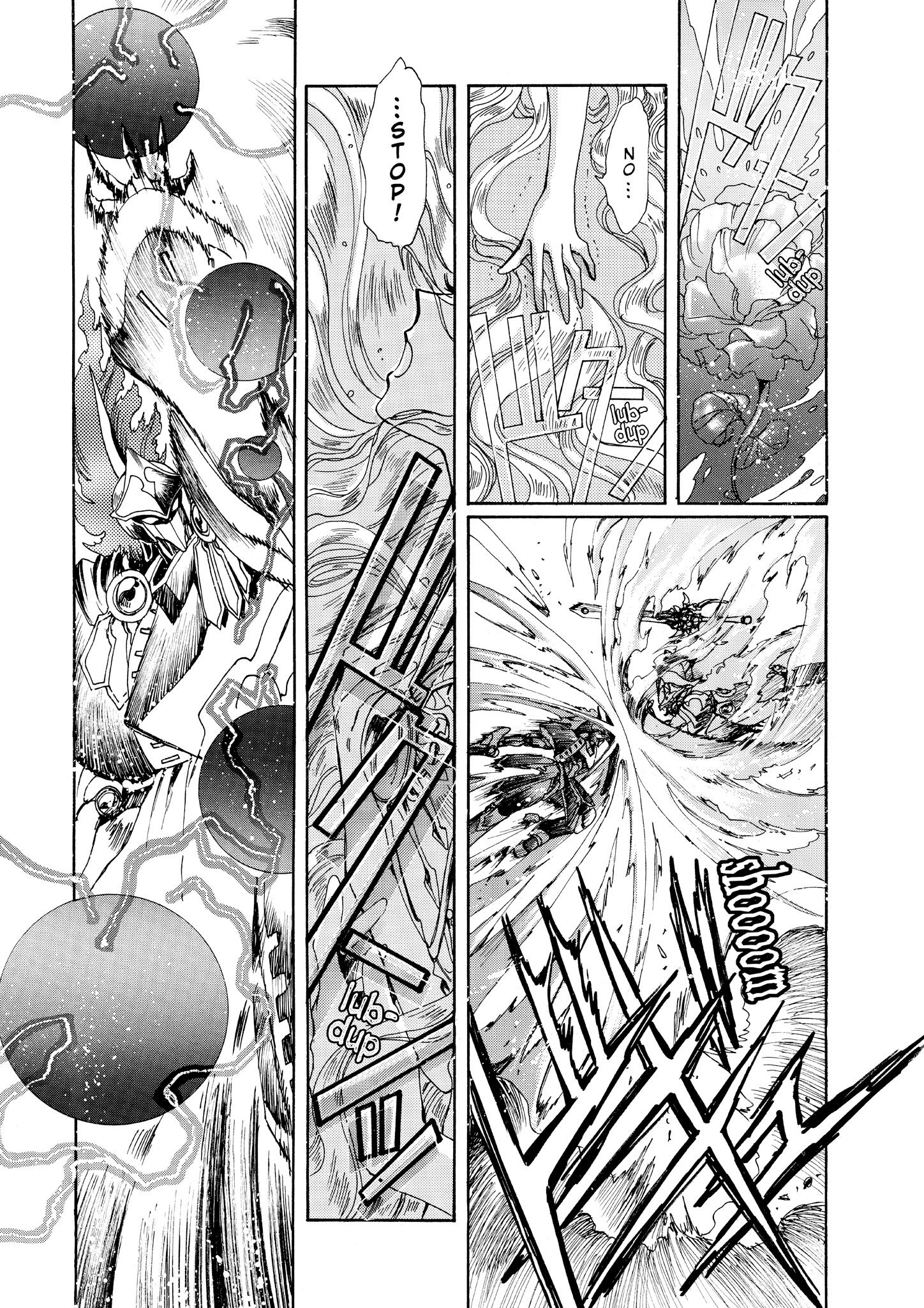 Magic Knight Rayearth - chapter 9 - #2